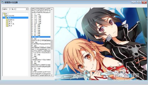 用vb编写程序_com 众所周知,使用vb编写windows程序是很容易的一件事,尤其适合非