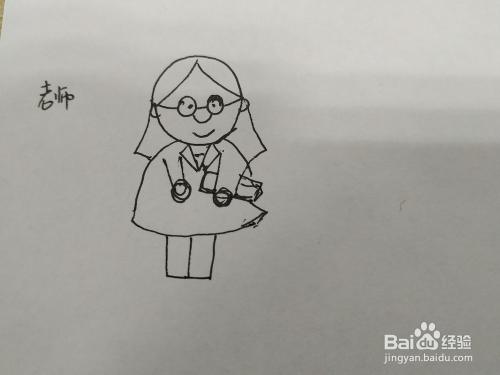 戴眼镜的老师简笔画怎么画,怎么画戴眼镜的老师图片