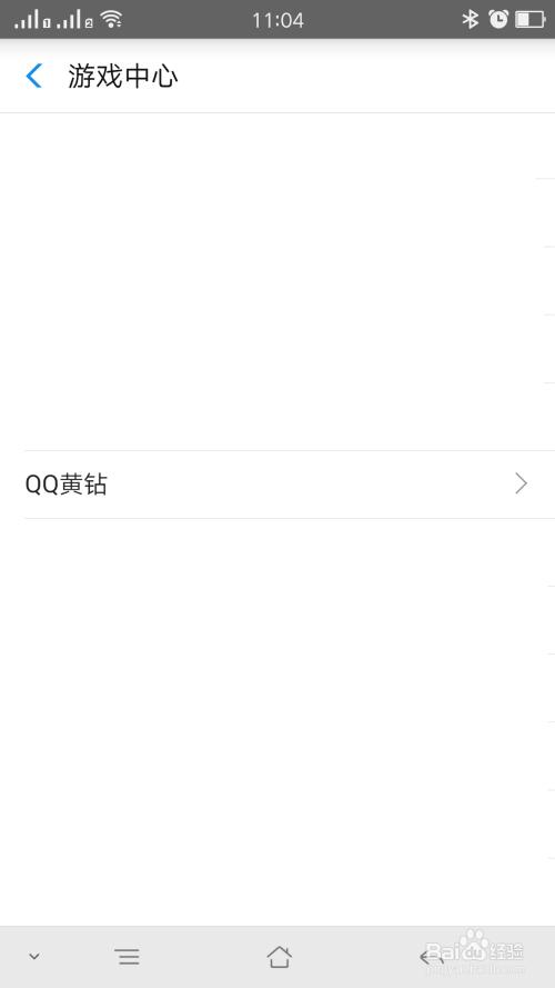 qq黄钻lv5要多少天_支付宝购买qq黄钻