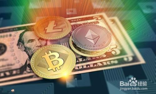 虚拟教程投资技巧视频货币v教程普通话图片