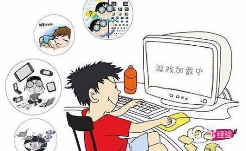 家长如何正确对待孩子玩网络游戏