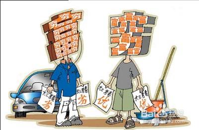我们穷人就是�y�-�kd9ei_教你认识穷人与富人之间的差别