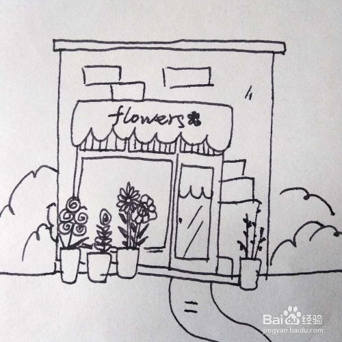 如何畫一座鮮花店/商店卡通簡筆畫/兒童畫?