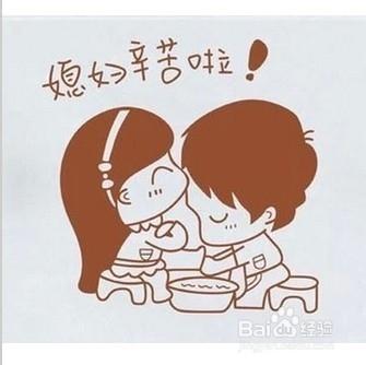 给老婆做爱爱_老婆怀孕了,老公应该如何做?