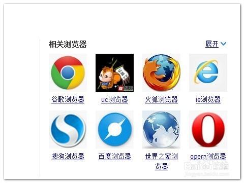 浏览器_网络浏览器有哪些