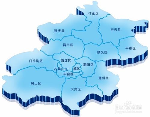 直辖市有哪几个_直辖市有哪些中国有那几个直辖市