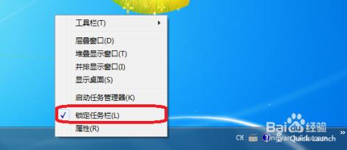 如何在windows 7系统中找回xp时代的快速启动栏?