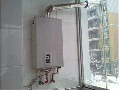 燃气热水器如何解冻图片