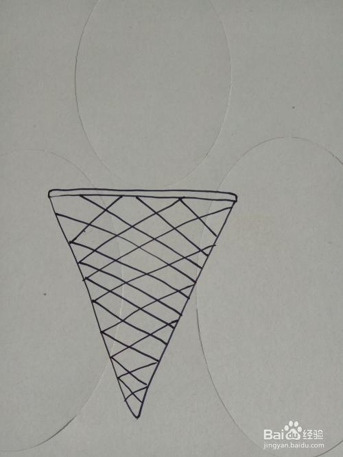 简笔画水果味冰激凌的简单画法图片
