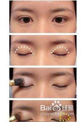 3分钟掌握眼部化妆步骤轻松拥有迷人双眼
