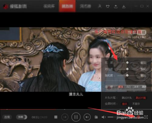 搜狐视频_搜狐视频电脑怎么倍速
