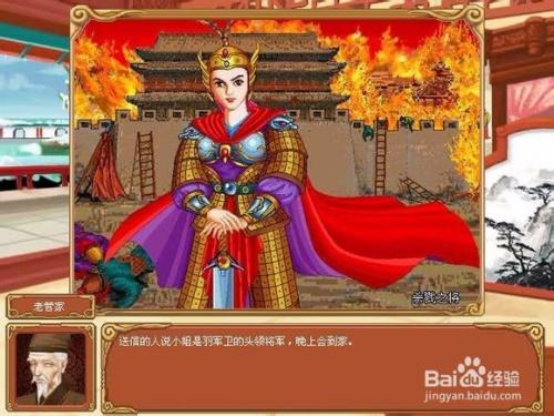 678免费游戏话皇后成长计划58种结局属性攻略