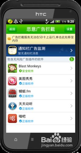 pt老虎机iphone手机版_88大奖pt官网_手机pt三倍猴子大奖