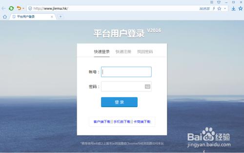 游戏/数码 > 互联网  1 网上搜索接码平台,找到该网页 2 注册帐号