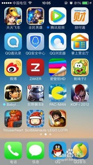 苹果手机游戏手柄哪个好