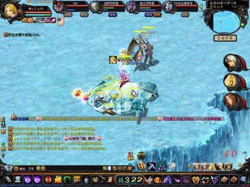 《魔域》冰宫12大boss详细大爆打法和准确时间