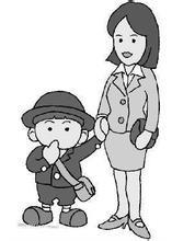 漫画防拐骗小常识精神分裂孩子图片