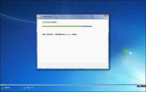windows7怎么安装_打开 dvd驱动器中的 windows 7 安装光盘,然后双击 setup.