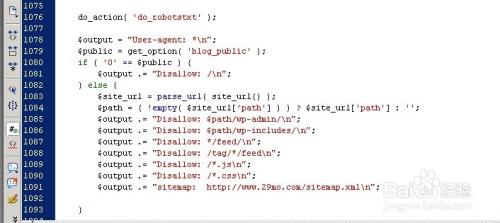 php文件,找到function do_robots() ,大概在1070行左右,可以看到系统
