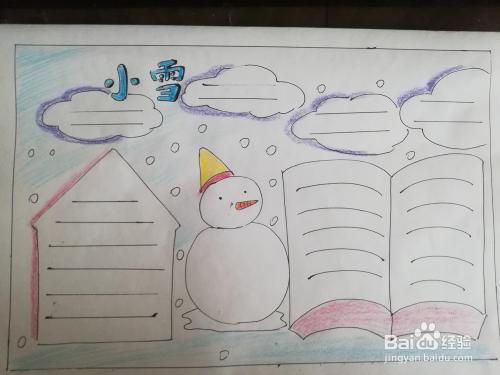 """怎么画节气""""小雪""""的手抄报设计稿"""