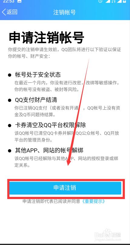 新版qq2011左上角_游戏/数码 电脑 > 电脑软件  1 首先登陆qq,进入主页面,点击左上角的
