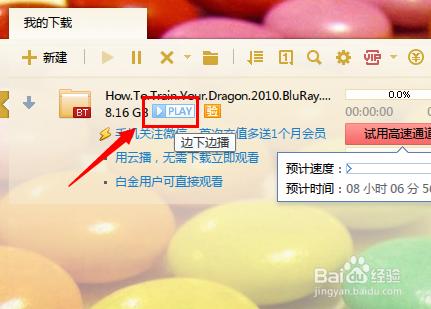吃屎torrent_torrentkitty中文网怎么用