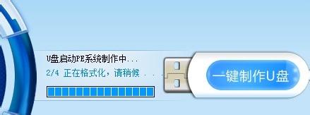 装机吧u盘2.1启动盘制作教程