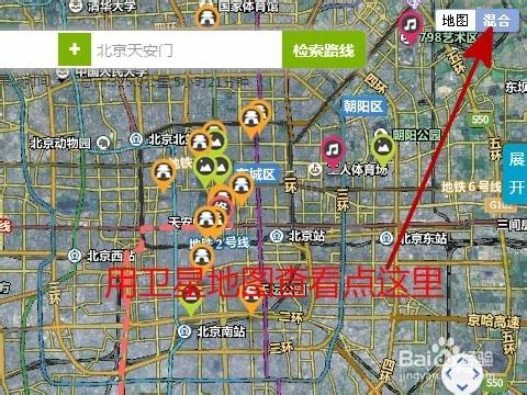 地图 设计图 效果图 480_360图片