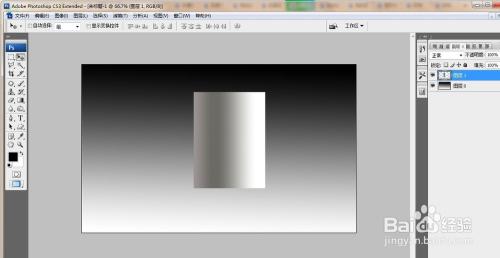 ps作业圆锥立体图平面设计渐变制作图片