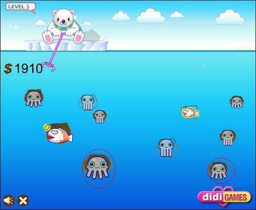 北极熊吊水母海豚浏览器6图片