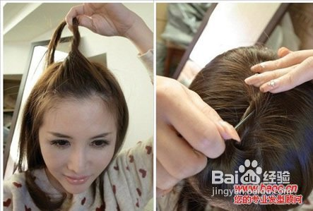 刘海直发发型扎法步骤图片