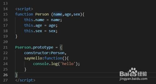 appinitdlls_js开发中怎么封装呢?