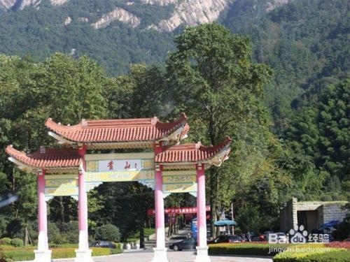 七日春节旅游攻略黄山至达州黄山攻略安徽游自驾图片
