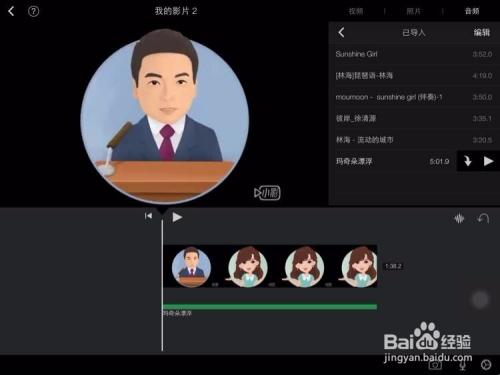 ios版imovie利用百度云诵读外部教案和视频经典导入墨萱图音频v教案图片