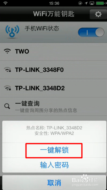 iphone外观破解wifi手机iphone7密码序列号图片