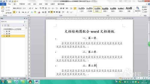 word文檔中不能拖動鼠標標黑文檔_怎樣將word文檔轉換成pdf文檔_文檔 亂了