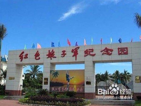 海南省琼海旅游景区攻略旅游路线大连图片