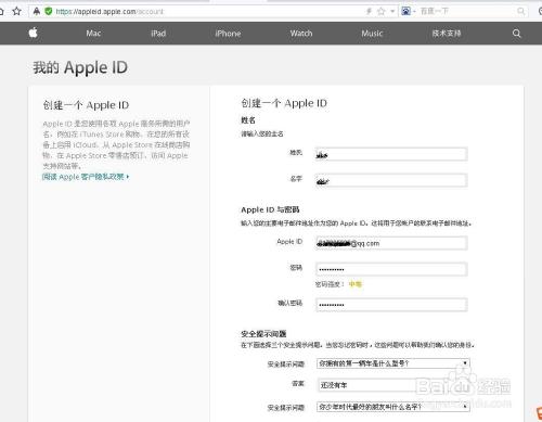 iphoneid注册教程_苹果id注册(apple id注册)的方法