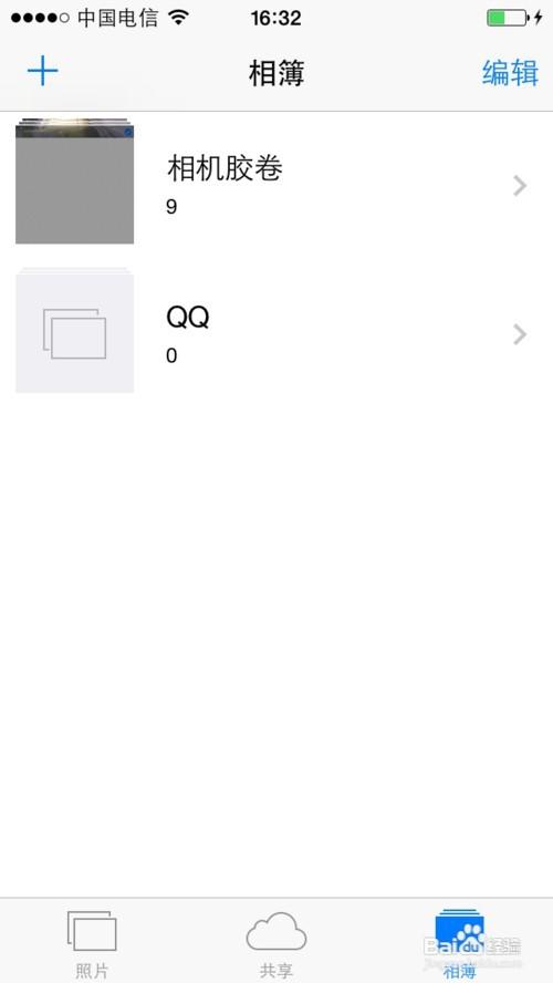 天天色导航删除_苹果手机相册怎么快速删除照片?