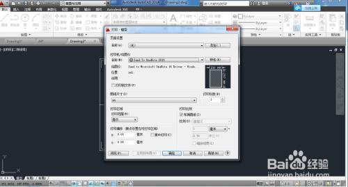 设置将CAD图纸1:1打印并PDFv图纸?photoshop图纸图片