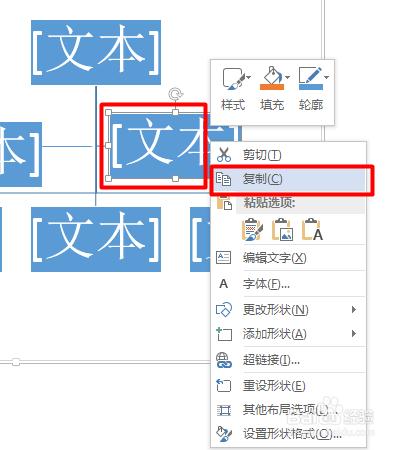 word2013绘制平面结构图12x8层次房屋图米v平面图片