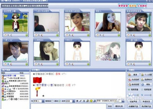 中文色情视频网_视频聊天网站哪个好,视频聊天如何看人