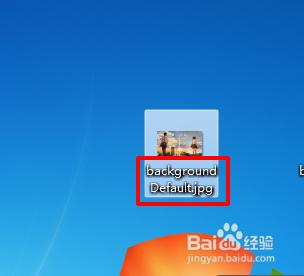 win7开机登录界面的壁纸怎么修改图片