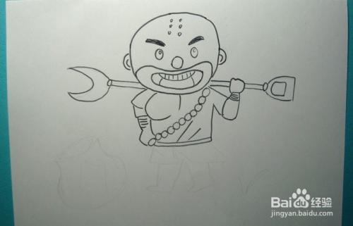 4     接着,用棕色彩色笔画出一个酒坛的图形,并用浅绿色彩色笔画出