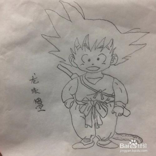 龙珠超孙悟空画画教程?图片