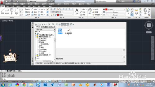 在CAD中添加ISO-25标注顶点cad样式两个中间图片