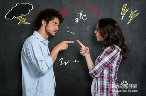 情侣间经常吵架怎么办