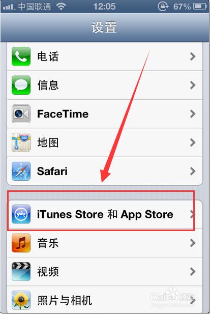 苹果手机appleid帐号密码忘记【图文】苹果搞手机恶图片
