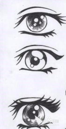 书画/音乐  1 画漫画人物头部要细致,位置要找准 2 画漫画人物的眼睛.图片