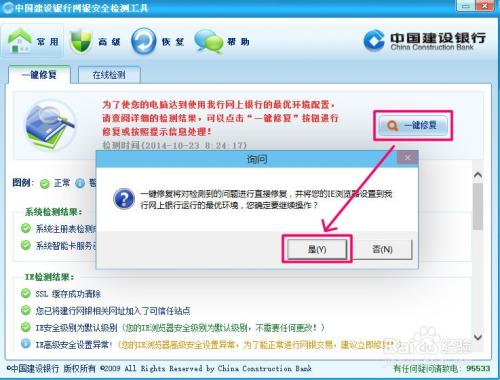 游戏/数码 > 互联网  3 请根据自己系统的位数,选择对应的版本 4 右键